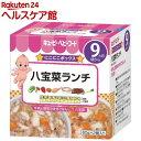 キユーピーベビーフード にこにこボックス 八宝菜ランチ(60g*2コ入...