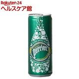 ペリエ ナチュラル 炭酸水(330ml*24缶入)【ペリエ(Perrier)】