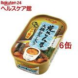 焼さんま大根おろし入り(100g*6コ)[缶詰]