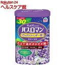 バスロマン 入浴剤 リラックスラベンダーの香り(600g)【バスロマン】[入浴剤]