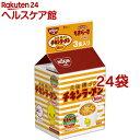 日清チキンラーメン ミニ(3食入*24袋セット)【チキンラーメン】
