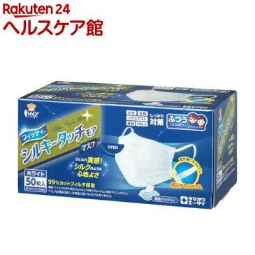 フィッティ シルキータッチモアマスク ふつう(50枚入)【フィッティ】