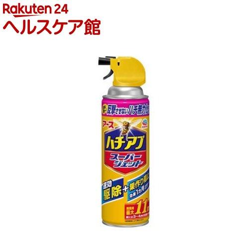 ハチの巣を作らせない ハチアブスーパージェット(455mL)【ハチアブジェット】