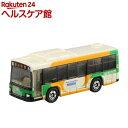 トミカ いすゞ エルガ 都営バス 箱 No.20(1コ入)【トミカ】