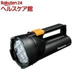 ワイドパワーLED強力ライト 黒 BF-BS05P-K(1コ入)【パナソニック】