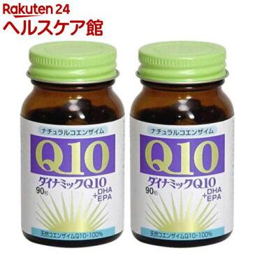 ダイナミックQ10 (EPA/DHA)(90粒*2コ入セット)【ニューレックス(NUREX)】【送料無料】