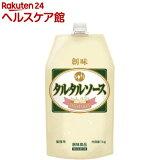 創味 タルタルソース 業務用(1kg)【spts4】【創味】