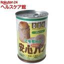 アキモトの安心パン パンの缶詰 プレーン 100g×24個