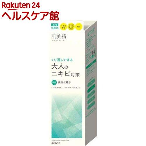肌美精大人のニキビ対策薬用美白化粧水