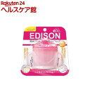エジソン 初めてでも上手に飲める エジソンのベビーコップ ピンク(1コ入)【エジソン(子供用)】