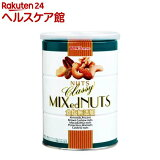 東洋ナッツ食品 食塩無添加 クラッシー ミックスナッツ缶(360g)【spts3】【TON'S】[おやつ]