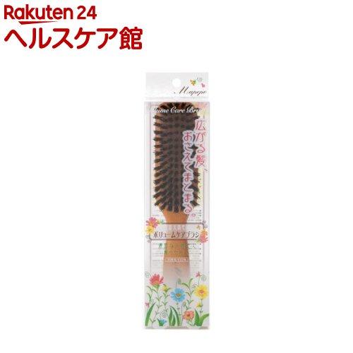 マペペ濃密天然毛のボリュームケアブラシ