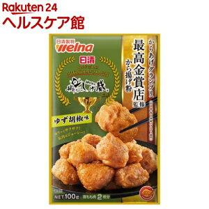 日清 からあげグランプリ最高金賞店監修 から揚げ粉 ゆず胡椒味(100g)