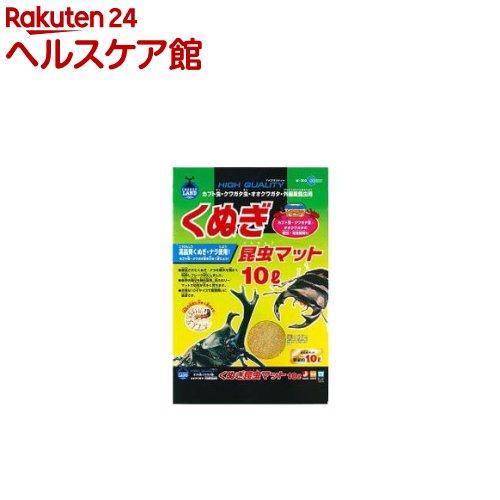 インセクトランド くぬぎ昆虫マット(10L)【インセクトランド】