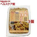 コジマ 五目玄米ごはん 21796