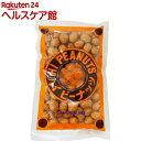 【訳あり】ハイピーナッツ(90g)の商品画像