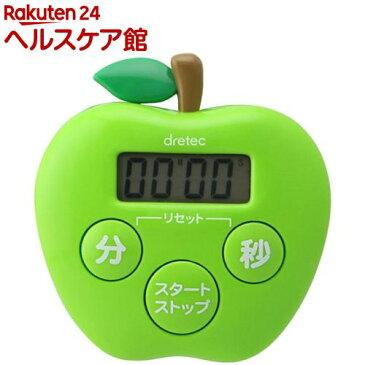 ドリテック りんごタイマー グリーン T-534GN(1台)【ドリテック(dretec)】