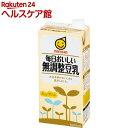 ガネッシュが日本で飲んでいる豆乳はこれ