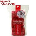 マペペ ヒートカーラー 赤(Lサイズ*3コ入)【マペペ】...