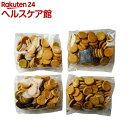 豆乳おからクッキー トリプルゼロ(1kg)【spts3】【豆乳おからクッキー】