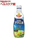 日清オイリオ アマニ油(320g)
