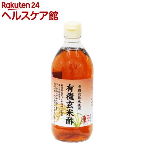 内堀醸造有機玄米酢