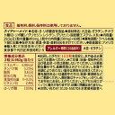 ネイチャーメイド α-リポ酸(60粒入*2コセット)【ネイチャーメイド(Nature Made)】 2