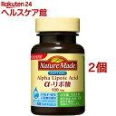 ネイチャーメイド α-リポ酸(60粒入*2コセット)【ネイチャーメイド(Nature Made)】 1