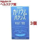 カリウムバランス(270粒入*3コセット)【マルマン】 その1