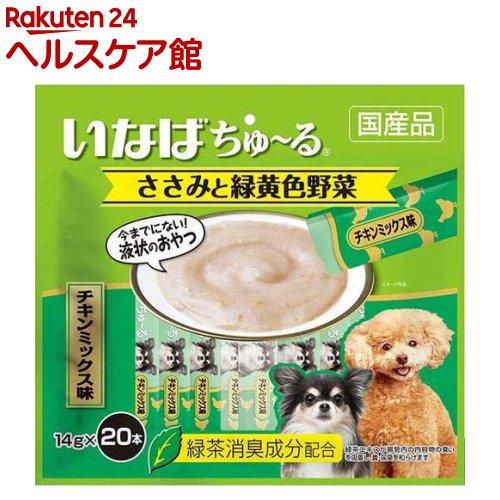 いなば ささみと緑黄色野菜ちゅーる チキンミックス味(14g*20本入)【ちゅ~る】