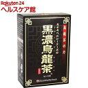 【訳あり】【アウトレット】ミナミヘルシーフーズの黒濃烏龍茶(5g*30袋入)【ミナミヘルシーフーズ】