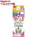 キレイキレイ 薬用泡ハンドソープ 詰替用(800mL)【ichino1...