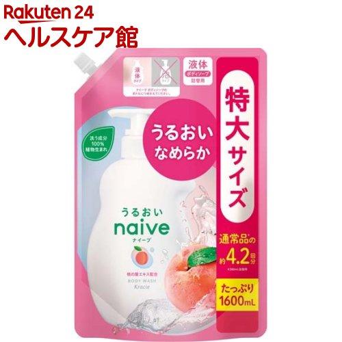 ナイーブボディソープ桃の葉エキス配合詰替用