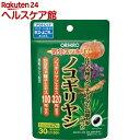 【訳あり】【アウトレット】オリヒロ かぼちゃ種子・クラチャイダム・高麗人参の入ったノコギリヤシ(60粒)【オリヒロ(サプリメント)】