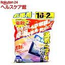 激乾 引き出し・衣装箱の除湿・消臭・防カビに 徳用(660g(55g×...