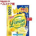 レモンアップ さわやかソーダレモネード味(100g*3袋セット)