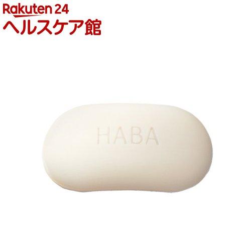 洗顔料, 洗顔石けん  (80g)(HABA)