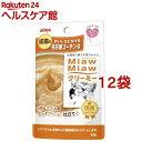 ミャウミャウ クリーミー 名古屋コーチン風味(40g*12コセット)【ミャウミャウ(Miaw Miaw)】