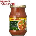 カゴメ アンナマンマ トマト&バジル(330g)【アンナマンマ】