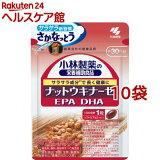 小林製薬 栄養補助食品 ナットウキナーゼ・DHA・EPA(30粒*10袋セット)【小林製薬の栄養補助食品】