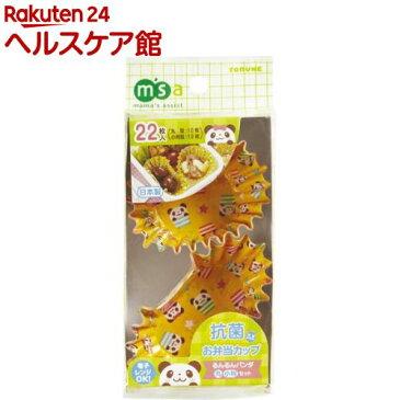 抗菌お弁当カップパンダ 丸・小判(22枚入)