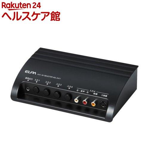 エルパ AVセレクター 4イン1 ASL-S411(1コ入)【エルパ(ELPA)】