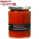 トリマルキ 貴族のトマトソース ポモドーロ・バジル(300g)【トリマルキ】