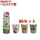 アンドスケープ ペーパーカップ RODYC2025RD(25個入*80セット)【サンナップ】の画像