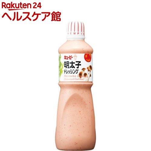 キユーピー明太子ドレッシング