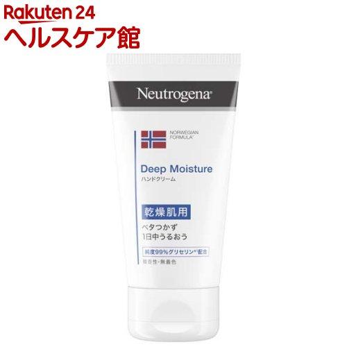 ニュートロジーナディープモイスチャーハンドクリーム乾燥肌用微香性