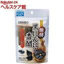 【訳あり】【アウトレット】オリヒロ 醗酵黒にんにく香醋(180粒)【オリヒロ(サプリメント)】