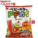 ベビースター ドデカイラーメン チキン味 Lサイズパック(135g*12袋セット)【ベビースター】 - ケンコーコム