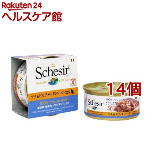キャットフード・サプリメント, キャットフード  ()(70g14)(Schesir)