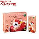 アルチェネロ 基本の有機トマトソース 唐辛子入り(200g*3個入)【アルチェネロ】